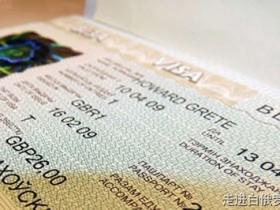 持白俄罗斯签证可以入境俄罗斯吗?