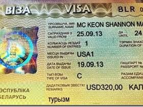 获得白俄罗斯签证的几种途径