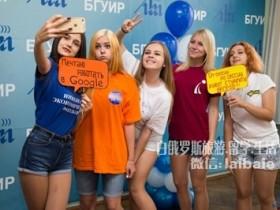 高中马上毕业 家里只预算4万 请问去白俄罗斯能够吗?