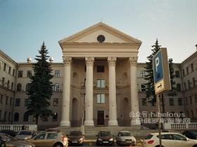 白俄罗斯国立音乐学院——东欧最负盛名的音乐院校之一(多图)