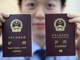 申请白俄罗斯留学 在国内需要准备的文件(图解)