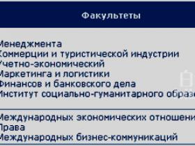 高中毕业想读白俄罗斯国立经济大学本科,请问哪些系?学费是多少?
