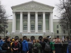白俄罗斯国立工业(技术)大学图片简介和院系设置