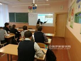 白俄罗斯国立师范大学自然科学系学生的实践活动