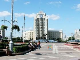 眼见为实!直观了解白俄罗斯国立师范大学(视频)