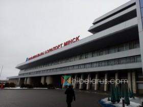 白俄罗斯将拨款改建明斯克国际机场设施