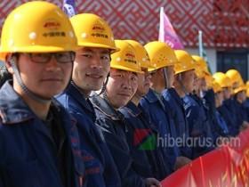 白俄罗斯工业园商贸物流中心 很快将着手修建二期工程