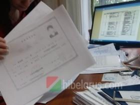 我们申请白俄罗斯各国立大学留学的流程和记录(多图)