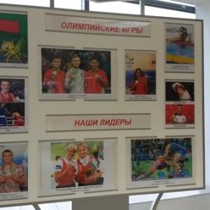 2017白俄罗斯国立体育大学入学实拍——和奥运冠军做校友