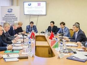 """白俄罗斯国家科学院经济研究所举行""""一带一路""""研讨会"""