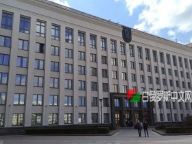 白俄罗斯国立大学向白中文网旗下拓普留学颁发官方招生证书