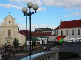 白俄罗斯留学一站式服务 拓普中心中国办事处(大学官方授权)