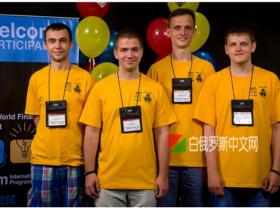 白俄罗斯国立信息与无线电电子大学2019年官方授权招生
