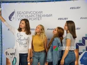 白俄罗斯国立大学本科研究生、博士专业表和双学位介绍