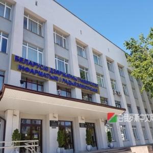 拓普留学中心和白俄罗斯国立信息与无线电大学签署合作协议
