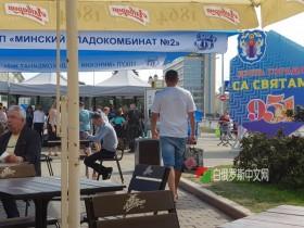 『图文分享』了解白俄罗斯风土人情 明斯克城市日951年