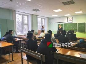 白俄罗斯经济大学预科系为我们拓普中心新生开设了校园讲座