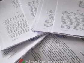 白俄罗斯留学申请到接机的部分花絮(我们国外机构实拍)