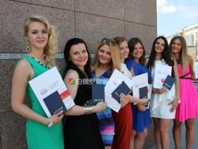 『教育人文介绍』白俄罗斯国立大学院系设置-商学院