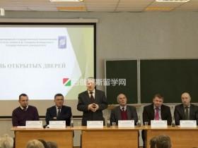 白俄罗斯国立大学生态学院一年制英语硕士专业