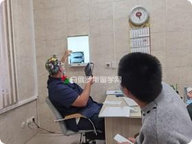 白俄罗斯医疗怎么样?(记录一次留学生看病就医)