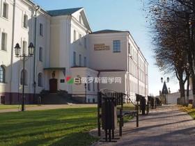 波洛茨克国立大学一年制研究生正在申请办理中....
