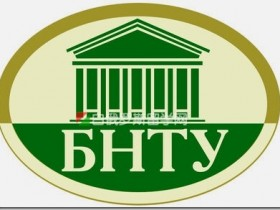 毕业2年还可以去白俄罗斯国立技术大学读研嘛?