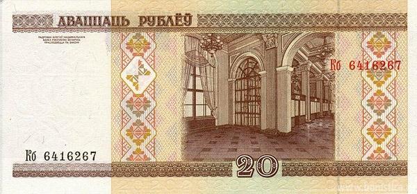 白俄罗斯卢布03