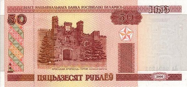 白俄罗斯卢布06