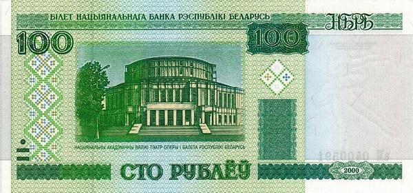 白俄罗斯卢布08