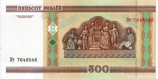 白俄罗斯卢布09