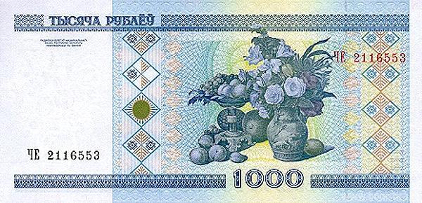 白俄罗斯卢布11