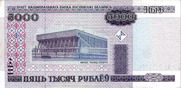 白俄罗斯卢布14