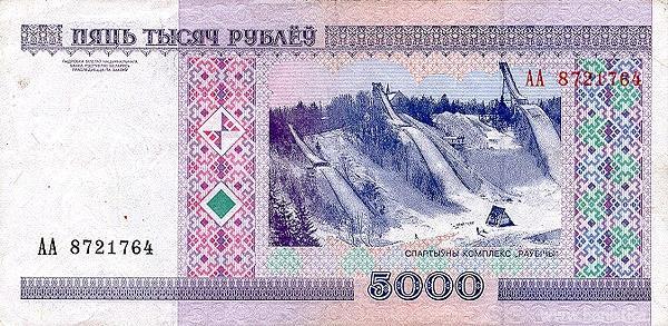 白俄罗斯卢布13