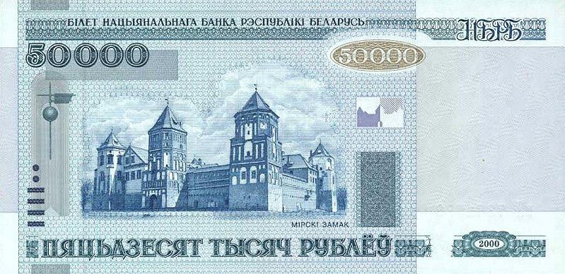 白俄罗斯卢布18