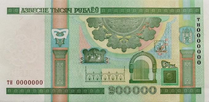 白俄罗斯卢布22_eyuzhijia.com