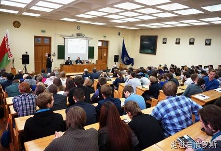 白俄罗斯国立大学03