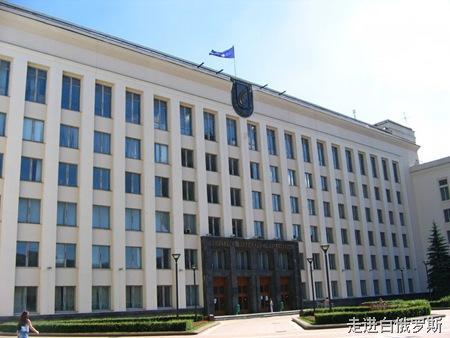 白俄罗斯国立大学01