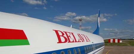 白俄罗斯航班