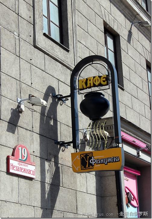 实拍明斯克主要的街道-独立大街