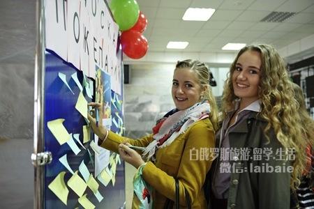 明斯克国立语言大学——白俄罗斯外语老师的摇篮!