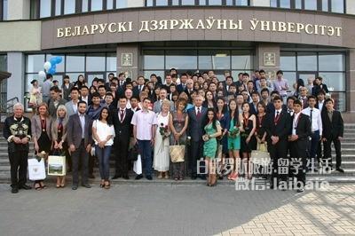 怎么会在外交部认证和白俄罗斯大使馆办理认证(双认证)