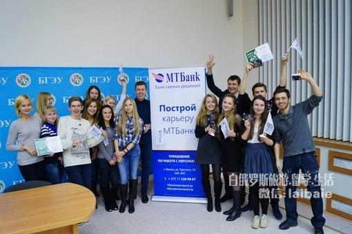 有关来白俄罗斯留学的20个问答(涉及方方面面)