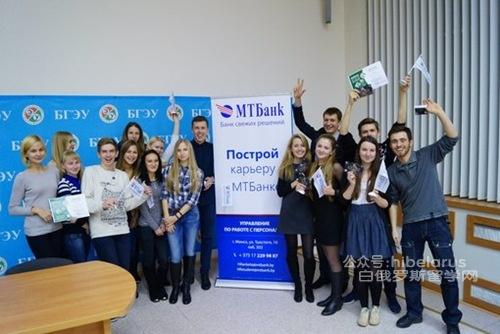 (实拍图)有关白俄罗斯经济大学的介绍