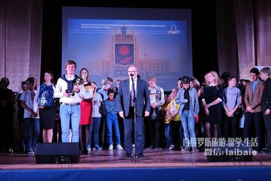 东欧知名的教育类院校——白俄罗斯国立师范大学详细介绍(多图)