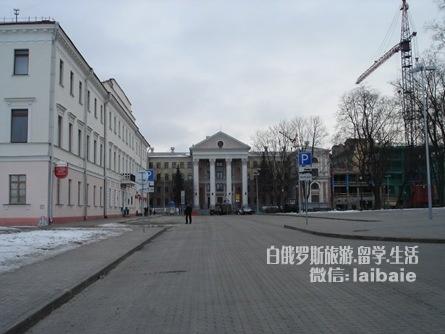 已经打算去白俄罗斯上学,去小城市好还是在明斯克好?