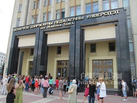 请问白俄罗斯留学生可不可以申请奖学金?有什么奖项?