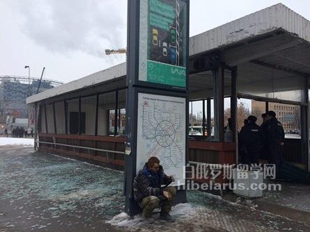 莫斯科再发生地铁爆炸!安全局势令人堪忧