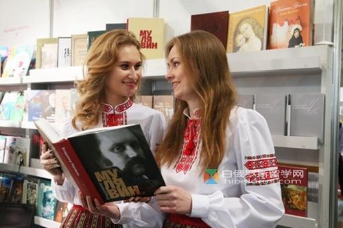 第24届明斯克国际图书展销会今日开幕
