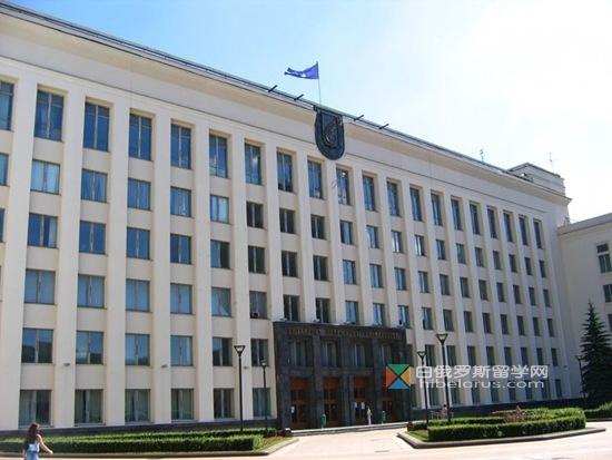 白俄罗斯热门大学排名和10个推荐的专业院校(附我国承认大学名单)